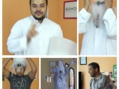 """بالفيديو.. سعوديون يشاركون العالم في """"تحدي الثلج"""""""