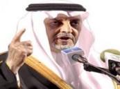 """""""قدرك أن تسترد الإسلام من خاطفيه"""" قالها """"الفيصل"""" للملك قبل 8 سنوات"""
