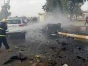 البحرين : اسقاط الجنسية عن تسعة إرهابيين