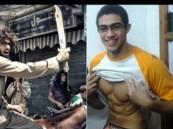 بالصور.. رحلة شاب مصري من تتبع الروسيات على الإنترنت وصالات الجيم إلى القتال مع داعش