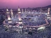المملكة تمنع مسلمي 3 دول من الحج هذا العام