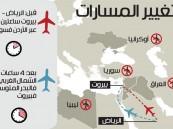 """""""الخطوط السعودية"""" تغير مسارات طائراتها عبر الدول المضطربة"""