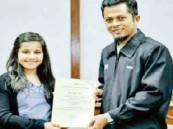 طفلة سعودية تحاضر في جامعات ماليزيا وتجذب انتباه 39 دولة