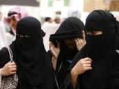 قصة ثلاث سعوديات نجون من زلزال الجزائر