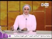 بالفيديو … متصلة تعترف بخيانة زوجها على الهواء مباشرة