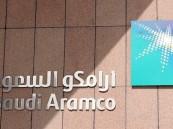 «أرامكو» تتعاقد مع شركة أمريكية لاستغلال غاز الحجر الرملي