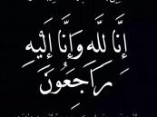 """""""أحمد الماجد"""" في ذمة الله"""
