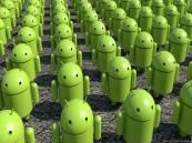 أندرويد يستحوذ على حوالي 85% من سوق الهواتف الذكية