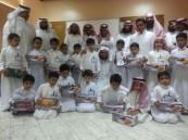 """مدرسة """"تحفيظ القرآن"""" الابتدائية ببقيق تحتفي بطلابها المستجدين"""