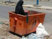 صورة تستفز مشاعر السعوديين وتثير جدلاً عبر مواقع التواصل الإجتماعي
