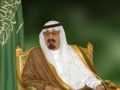 خادم الحرمين الشريفين يأمر بترقية و تعيين 40 قاضياً بديوان المظالم