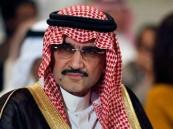الوليد بن طلال: ما حدث بحقوق نقل الدوري مخالف لتوجيهات الملك.. وعرضنا كان أعلى