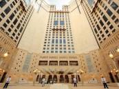 بالصور .. شاهد أكبر فندق في الشرق الأوسط بمكة