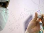 النمسا ترصد أول اصابة كورونا لمواطنة سعودية