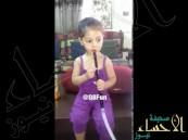 بالفيديو … مقطع طفلة تحترف تدخين الشيشة يسبب جدل واسع
