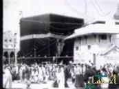 بالفيديو … الملك عبدالعزيز يؤدي مناسك الحج عام 1932