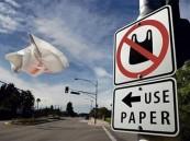 كاليفورنيا أول ولاية تحظر استخدام الأكياس البلاستيكية
