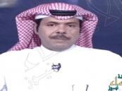 سحب جنسية الإعلامي الكويتي سعد العجمي و 17 آخرين