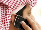 سعودي يتفاجأ بفاتورة هاتفه الجوال بقيمة 50 مليون ريال