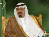 """""""الديوان الملكي"""": الملك يدخل مدينة الملك عبدالعزيز الطبية لإجراء بعض الفحوصات"""