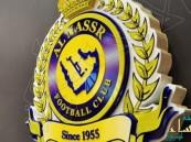 """النصر يطلب رسمياً نقل مبارياته مع """"ذوب آهان"""" الإيراني إلى أرض محايدة"""