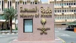 وزارة الصحة: فحص فيروس الكبد سي يمنع زيادة الإصابات الجديدة بنسبة 90%