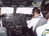 نام قائدا الطائرة فأُرسلت لهما طائرة حربية لإيقاظهما