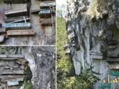 قبائل فلبينية تدفن موتاها في الجبال ليدخلوا الجنة بسرعة