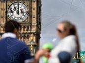 لندن عاصمة الطلاق الأولى في العالم