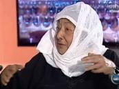 """بالفيديو … """"مطوفة سعودية"""" مازلت أبكي على فراق مهنتي"""