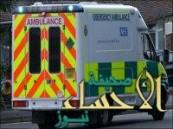 مسعف بريطاني يرمي جثة في القمامة بسبب انتهاء دوام العمل