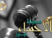 بحرينية تطلب الطلاق لأن زوجها يرفض السماح لها بوضع المكياج