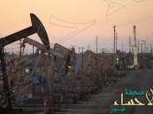 """هبوط جديد يُعمِّق أزمة النفط ويدخله مرحلة """"عدم اليقين"""""""