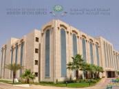الخدمة المدنية تدعوا (4878) متقدمة للمطابقة النهائية على الوظائف التعليمية (مرفق الأسماء)