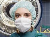 إقامة دعوى قضائية ضد ممرضة نشرت صورة لإمرأة حاولت الانتحار في أمريكا