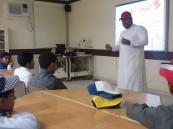 إبتدائية الجفر تنفذ برنامج القبعات الست بالتعاون مع مركز مصادر التعلم بالمدرسة