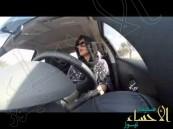 بالفيديو … لجين الهذلول تقود سيارتها على الحدود الإماراتية السعودية