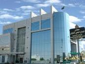 """""""الضمان الصحي"""" يستكمل الربط الإلكتروني للتأمين الصحي الإلزامي على السعوديين في القطاع الخاص"""