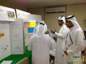 افتتاح معرض الابتكار والبحث العلمي بمدرسة الفيصلية الثانوية