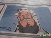 كاريكاتير مسيء يعرّض صحيفة محلية لانتقاد واسع بمواقع التواصل
