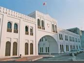 منع المراقص والخمور في فنادق الـ 4 نجوم في البحرين