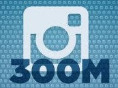"""""""إنستغرام"""" يصل إلى 300 مليون مستخدم بمشاركة 70 مليون مادة يومياً"""