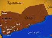 إيران تعترف:  استخدمنا نفوذنا في اليمن لضمان أمننا