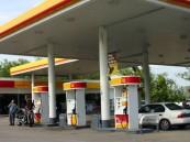 """الشؤون البلدية تمنع توزيع""""المناديل"""" و"""" المياة""""داخل محطات الوقود"""