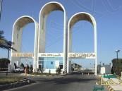 بالتفاصيل.. وظائف بنظام العقود المؤقتة بجامعة الملك فيصل
