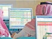 انخفاض سوق الأسهم السعودية بنسبة 1.81%