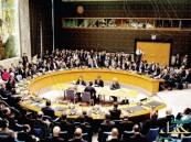 بالإضافة لمصر .. أربعة دول تفوز بمقعد غير دائم في مجلس الأمن