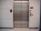 """توقف """"مصعد"""" يكشف كارثة داخل جامعة """"الملك فيصل"""""""