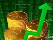الأسهم السعودية تغلق متراجعة إلى دون مستويات 7700 نقطة