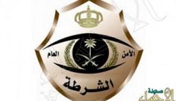 الأمن العام: غرامة 1000 ريال لهذه الفئات .. وإبعاد أي مقيم يتعمد المخالفة ومنعه من دخول المملكة نهائيًا